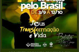 Oração de 40 Dias Clamando pelo Brasil!
